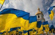 The Financial Times: Борьба за Украину