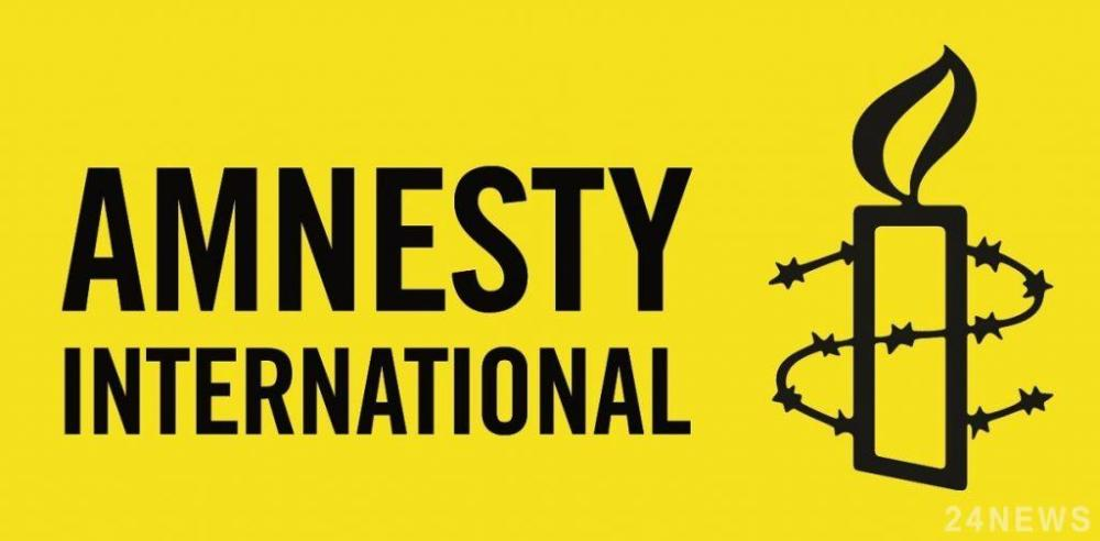 Amnesty International осудила запрет Компартии